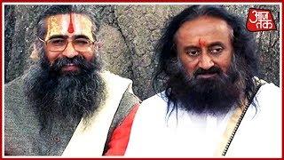 Shatak Aajtak | Sri Sri Denies Any Money Offering To Sunni Wakf Board - AAJTAKTV