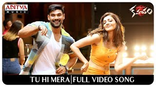 Tu Hi Mera Full Video song | Kavacham Video Songs | Bellamkonda Sai Sreenivas, Kajal Aggarwal - ADITYAMUSIC