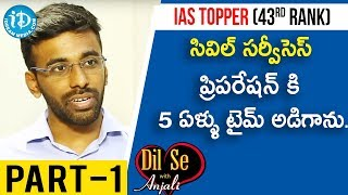 IAS Topper (43rd Rank) Sai Teja Seelam Exclusive Interview Part #1 || Dil Se With Anjali - IDREAMMOVIES