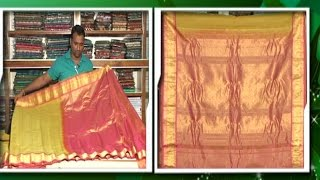 Mustard Gadwal Seico Saree : TV5 News - TV5NEWSCHANNEL