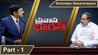 Why KCR Targets Chandrababu on Power Issues | Pravasa Bharat | Part 1 : TV5 News - TV5NEWSCHANNEL
