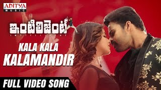 Kala Kala Kalamandhir Full Video Song | Inttelligent Video Songs | Sai Dharam Tej | Lavanya Tripathi - ADITYAMUSIC