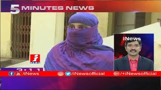 AP & Telangana Today Trending News | 5 Minutes Fast News @ 8PM (22-02-2019) | iNews - INEWS