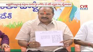 AP BJP President Kanna Lakshminarayana Controversial Comments on CM Chandrababu Naidu | CVR News - CVRNEWSOFFICIAL