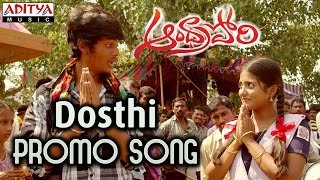 Dosthi Promo Video Song - Andhra Pori Movie - Aakash Puri, Ulka Gupta - ADITYAMUSIC