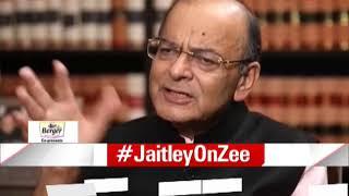 Finance Minister Arun Jaitley on Nirav Modi - ZEENEWS