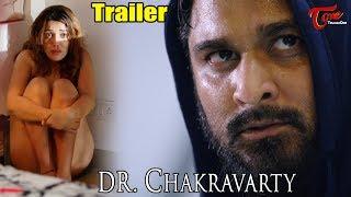 Dr Chakravarty Trailer | Rishi, Sonia Mann - TELUGUONE