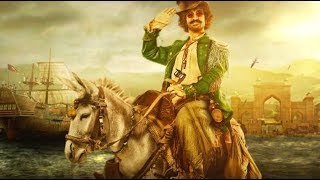 Thugs of Hindostan: Meet Aamir Khan as Firangi in this new motion poster - NEWSXLIVE