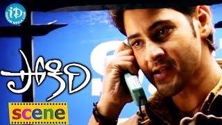 Pokiri Movie Scenes    Rowdies Misbehaves with Ileana    Mahesh Babu, Ashish Vidyarthi - IDREAMMOVIES