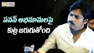 Pawan Kalyan Fans Indiscipline at Dhruva Audio Launch