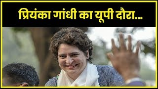 Lok Sabha Elections 2019: Congress' Priyanka Gandhi to kickoff Mission Uttar Pradesh from Prayagraj - ITVNEWSINDIA