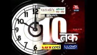 Modi Calls for Social Movement Against Sexual Crimes, Launches Gram Swaraj Abhiyan - AAJTAKTV