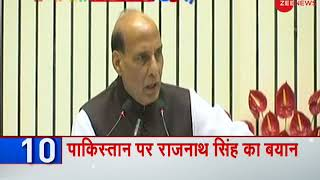 We must not fire first bullet at Pak, but if they open fire, we know how to retaliate: Rajnath Singh - ZEENEWS