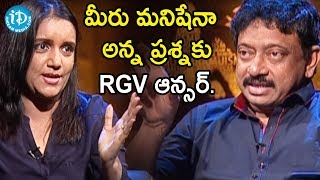 Director Ram Gopal Varma To Share Main Problem With Kids | Ramuism 2nd Dose - IDREAMMOVIES