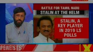 Rajinikanth Set to Attend Karunanidhi's Statue Unveiling, Share Stage With Opposition Leaders - NEWSXLIVE
