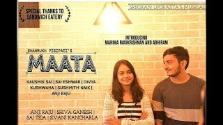Maata Telugu Shortfilm || OMR Productions || T1 Productions #Maata #Maatashortfilm - YOUTUBE