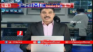 Debate On Chandrababu Protest Against BJP in Delhi For AP Special Status | TDP Vs YCP | P2 | iNews - INEWS