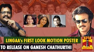 Rajnikanth's Lingaa First Look Motion Poster To Release on Ganesh Chathurthi