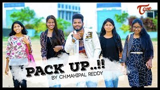 B Tech Pack Up Music Video 2018 | By Ch Mahipal Reddy | TeluguOne - TELUGUONE