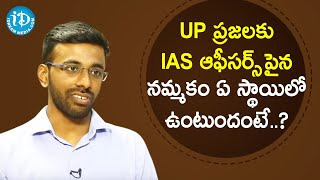 People Look Up To Government in UP - IAS Topper Sai Teja Seelam | Dil Se With Anjali | iDream Movies - IDREAMMOVIES