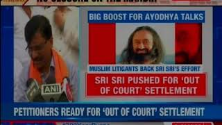 VeggieAyodhya: Yogi-Govt plans to Ban meat, Liquor in Ayodhya - NEWSXLIVE