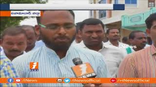 Farmers Rally And Protest Over Demands Release Water From Sriram Sagar Project In Nizamabad | iNews - INEWS