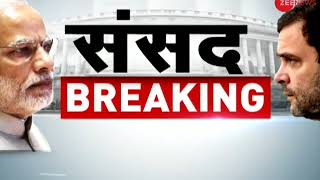 Congress to take up the issue of not getting enough time for the discussion - ZEENEWS