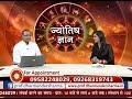People Born On | Prof.dharmender Sharma Ji