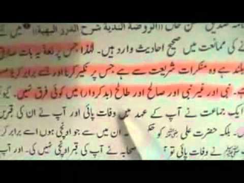 Wahabi Najdi Aqeeda For Roza e Rasool SAW...!!