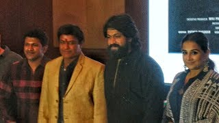 Nandamuri Balakrishna Entry With Yash & Puneeth Rajkumar At NTR Press Meet | Bengaluru | TFPC - TFPC