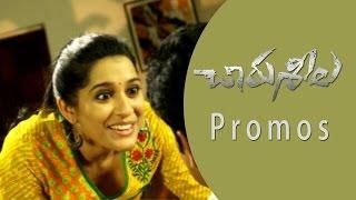 Charuseela Official Teaser   Rashmi Gautam   Rajeev Kanakala   Latest   Tollywood   Trailers - IGTELUGU