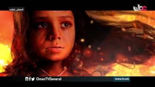 عمان تحكي   قصة الزهراء السقطرية وقصيدتها الشهيرة للاستغاثة بالإمام الصلت الخروصي