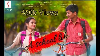 A school life | telugu latest shortfilm 2018 - YOUTUBE