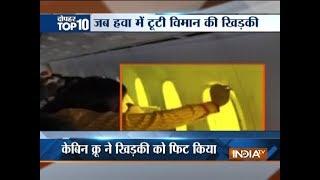 Air India flight faces turbulence, window panel falls off; three passengers injured - INDIATV