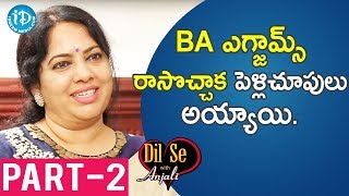 Kuchipudi Dancer Padmaja Reddy Exclusive Interview Part #2 || Dil Se With Anjali - IDREAMMOVIES