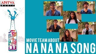 Husharu Movie Team About Na Na Na Song | Hushaaru Songs | Sree Harsha Konuganti | Radhan - ADITYAMUSIC