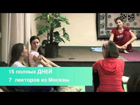Йога для беременных юлия панченко 78
