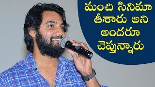 Aadi Sai Kumar Speech @ Operation Goldfish Success Meet - TFPC