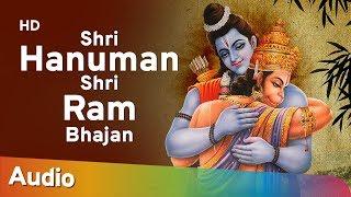 मंगलवार स्पेशल - श्री  हनुमान भजन - श्री राम भजन - Shri Hanuman Bhajan - Shri Ram Bhajan - BHAKTISONGS