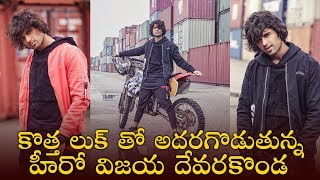 Vijay Devarakonda New Look Photoshoot - TFPC