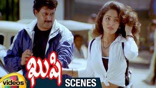 Sudhakar Flirts with Mumtaj | Kushi Telugu Movie Scenes | Pawan Kalyan | Ali | Mango Videos - MANGOVIDEOS