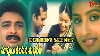 Brahmanandam Latest Comedy Scenes || NavvulaTV - NAVVULATV