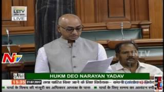 TDP MP Jayadev Galla Speech @ Bill For Consideration and Passing - The Companies (Amendment) Bill - NTVTELUGUHD