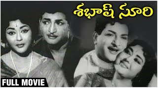 Sabhash Suri Telugu Classic Hit Movie | NTR | Krishna Kumari | Rajanala | Geetanjali - RAJSHRITELUGU