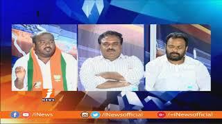 Debate On Reservations In Panchayati Elections|పంచాయితీ ఎన్నికలకు బీసీ రిజర్వేషన్ల రగడ|Part-1|iNews - INEWS