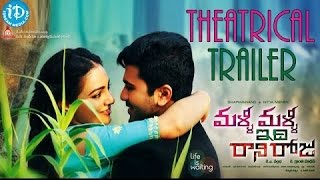 Malli Malli Idi Rani Roju Theatrical Trailer   Sharwanand   Nithya Menon - IDREAMMOVIES