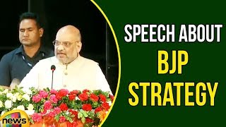 Amit Shah Speech about BJP Strategy for Assembly Elections | BJP party Workers Meeting | Mango News - MANGONEWS