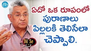 Dr. KI Varaprasad Reddy About The Importance of Historical Novels || Dil Se With Anjali - IDREAMMOVIES