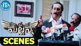 Mallanna Movie Scenes - Mukesh Tiwari Adopts a Village - Prabhu || Devi Sri Prasad - IDREAMMOVIES