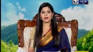 23 June 2018 का राशिफल, Aaj Ka Rashifal, 23 जून 2018 Horoscope जानिए Guru Mantra में - ITVNEWSINDIA